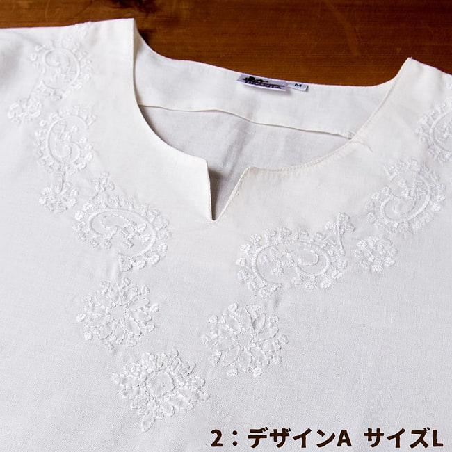 サフェード刺繍 シンプルホワイトクルティ 16 -