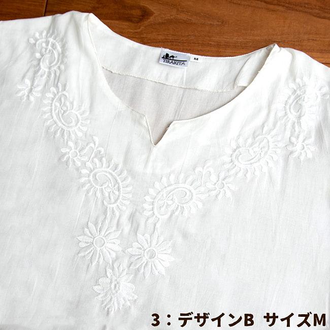 サフェード刺繍 シンプルホワイトクルティ 17 -