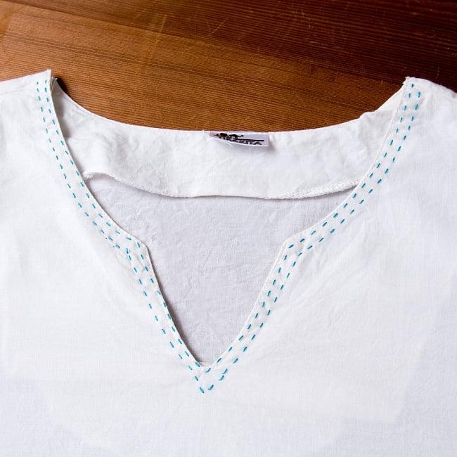 シンプルホワイトクルティ 白い生地に映える色付き刺繍 9 - 首周りの写真です
