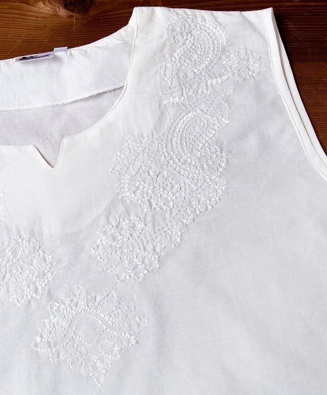 サフェード刺繍シンプルホワイト ノースリーブチュニック 6 - 胸元から首周り全体に施されています