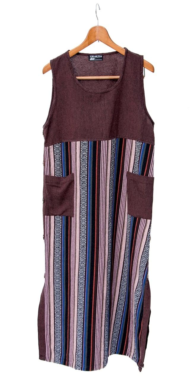ネパールゲリ刺繍のロングワンピース 6 - 選択2:ブラウン