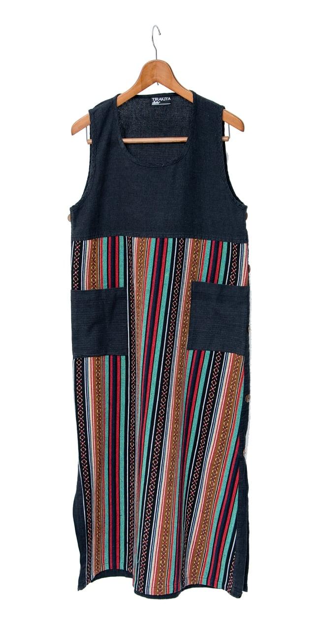 ネパールゲリ刺繍のロングワンピース 7 - 選択3:ブラック