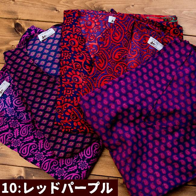 サリー生地のカフタンマキシワンピース 19 - 選択10:赤紫系の一例です。このような中からお届けしますが、大体のお色で分けているため、写真に写っていないものが届く場合もございますのでご了承くださいませ。。このような中からお届けします。