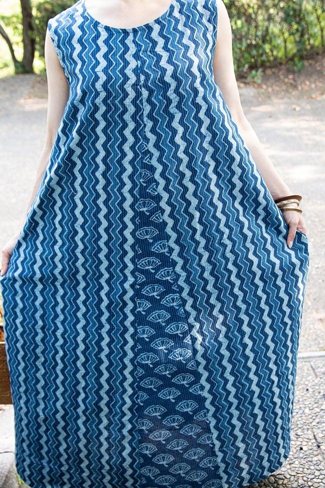 カンタ刺繍 藍染マキシワンピース 5 - 波模様がモチーフになっています。
