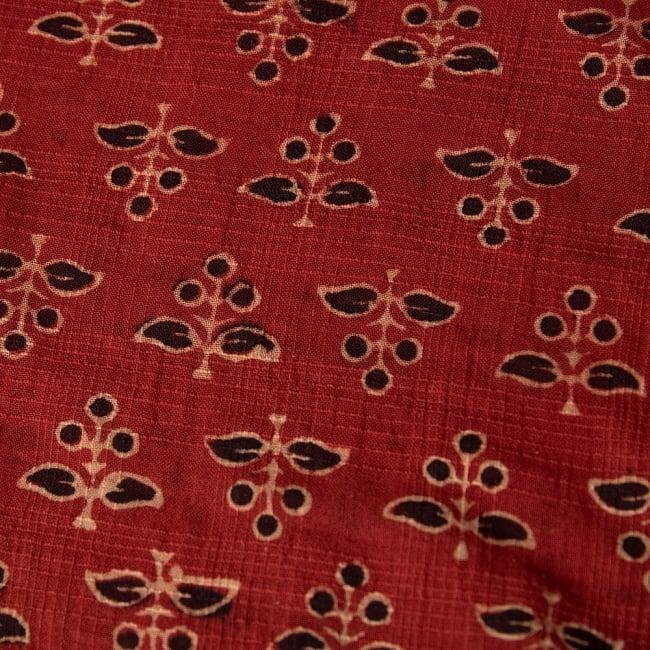 アジュラック染の7分袖ワンピース 11 - 選択1:茜色(モデル着用写真より、こちらの色をご参考ください)