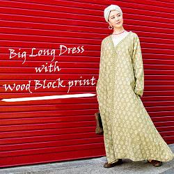 ウッドブロックプリントのワイルドワンピースの商品写真