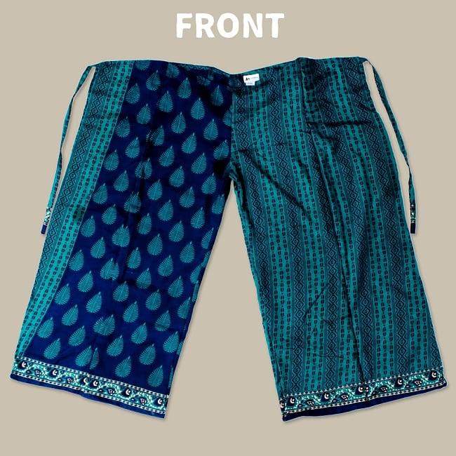 アンティークサリー生地のタイパンツ - 青・紫系 6 - パンツ左右の中心あたりで、上から裾まで縫われている作りになっています。