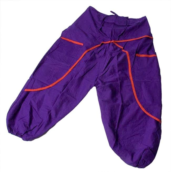 ライン入りアラジンパンツ - 紫 4 -