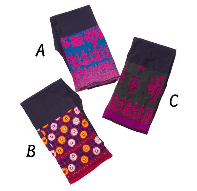 カッチ地方のトライバル刺繍パンツ - 紺 3 - こちらの中からお選びください。