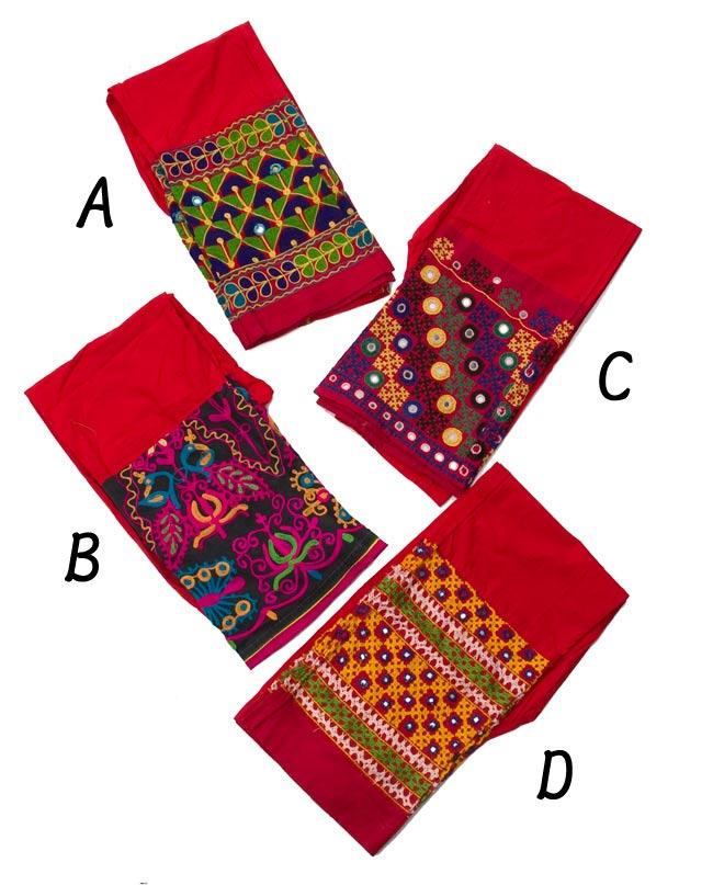 カッチ地方のトライバル刺繍パンツ - 赤 3 - こちらの中からお選びください。