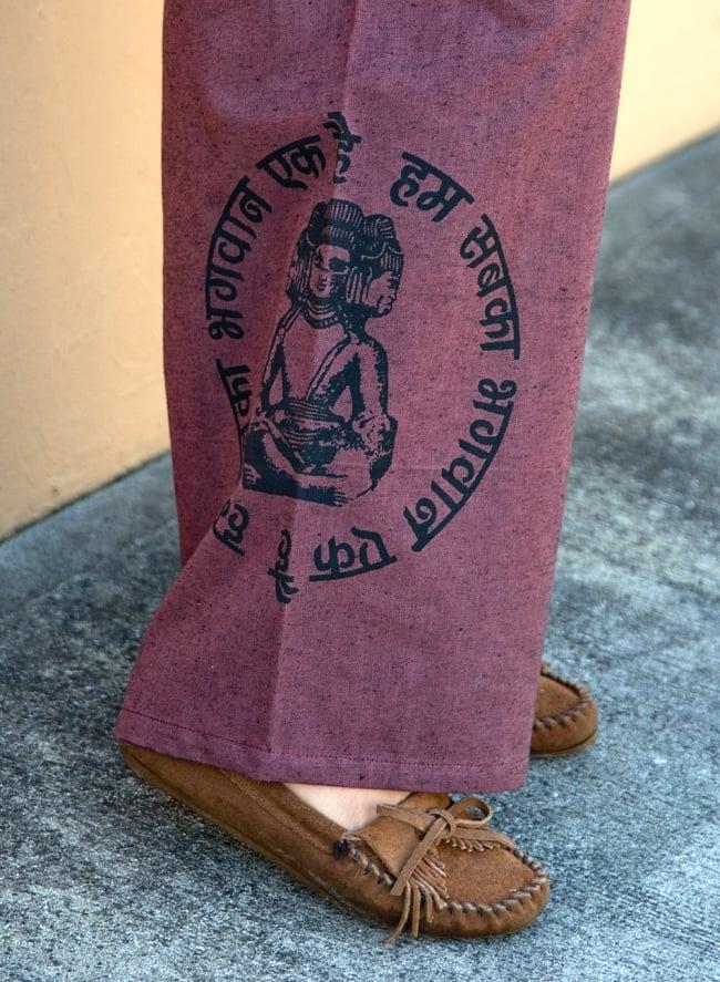 ガネーシャとブッダプリントのワイドパンツ 8 - 裾にはガネーシャプリントかブッダプリントをお選びいただけます。