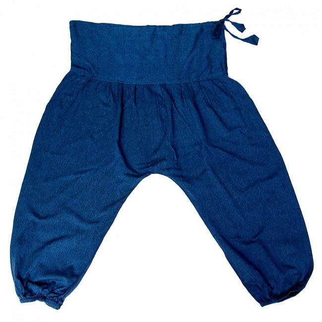 シンプルアフガンパンツ 18 - 【選択7】藍色