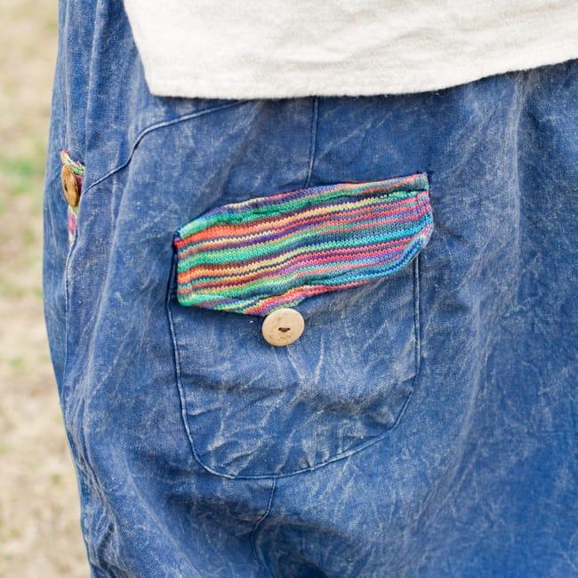 コットンストーンウォッシュパンツ 【青】の写真6 - おしりの部分にはポケットがあります。