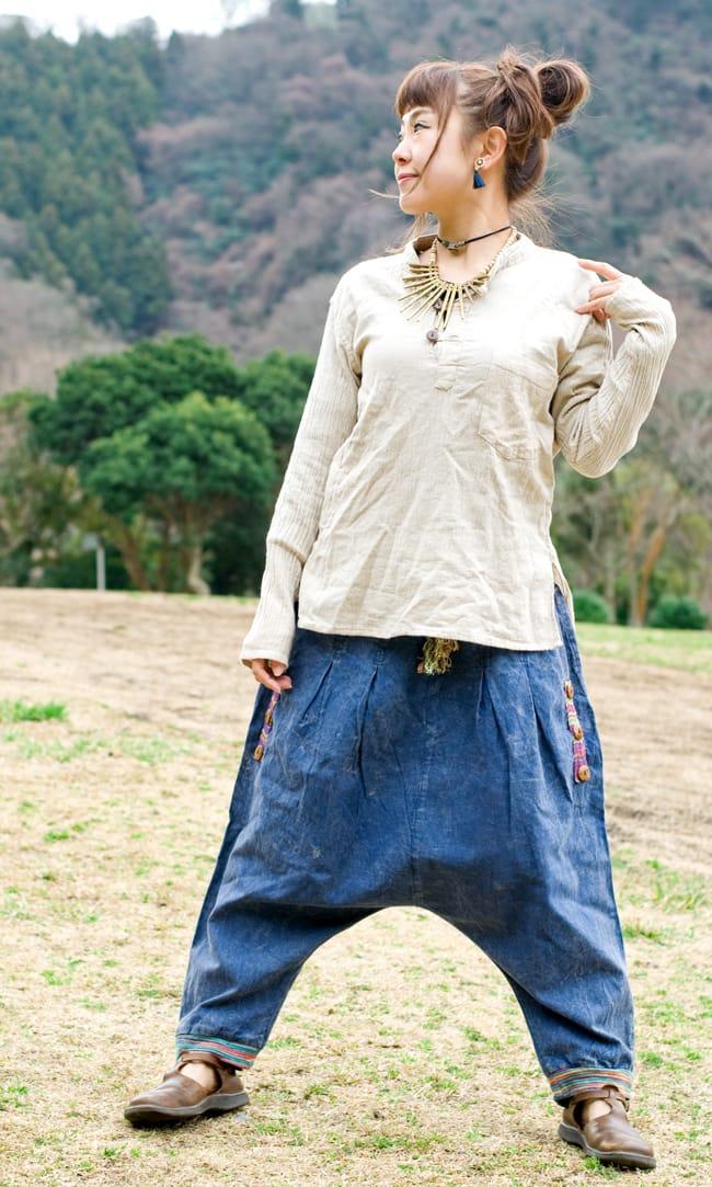 コットンストーンウォッシュパンツ 【青】の写真