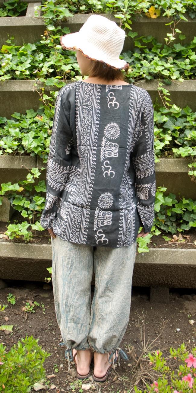ストーンウォッシュの八分丈パンツ 【ブルーグレー】 3 - 後ろ姿はこんな感じです。
