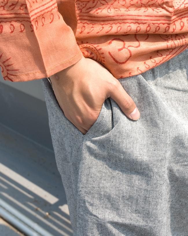 ネパールゲリのアフガンパンツ 【グレー】の写真5 - サイドにポケットがあるのは便利ですね。