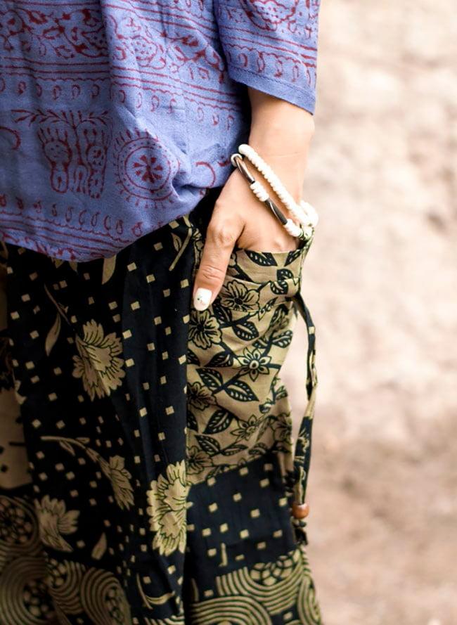 ぞうさんとお花の2WAYモモンガパンツ  4 - サイドに大きめのポケットが付いています。