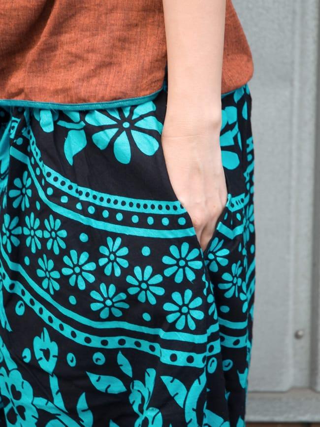 ぞうさんとお花のアラジンパンツ 【黒×青】 5 - サイドにはポケットもあるので安心です!