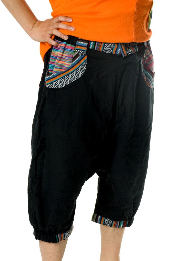 ニットポケットが可愛い!コットンパンツの写真4 - D:ブラック