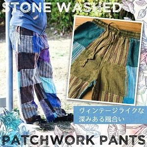パッチワークのストーンウォッシュパンツの商品写真
