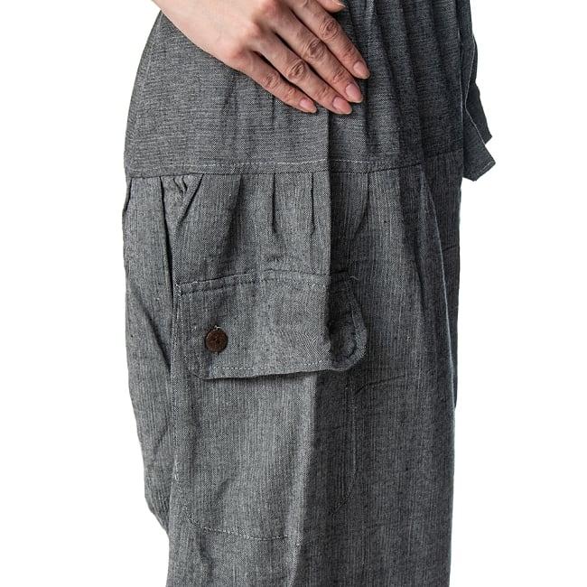 ネパールコットンのアフガンパンツ 7 - 両サイドにポケットがあるのでスマホや財布を入れられますね。