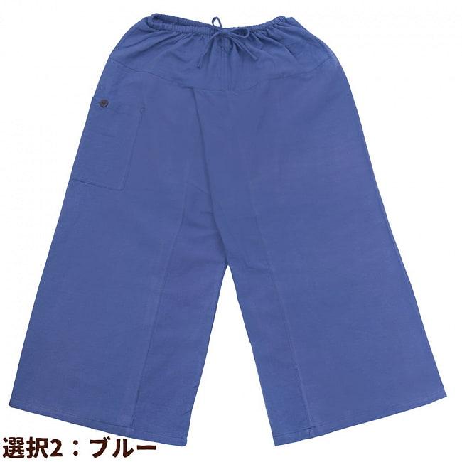病みつきになる履き心地 簡単!らくちん!タイパンツ 11 - 選択2:ブルー