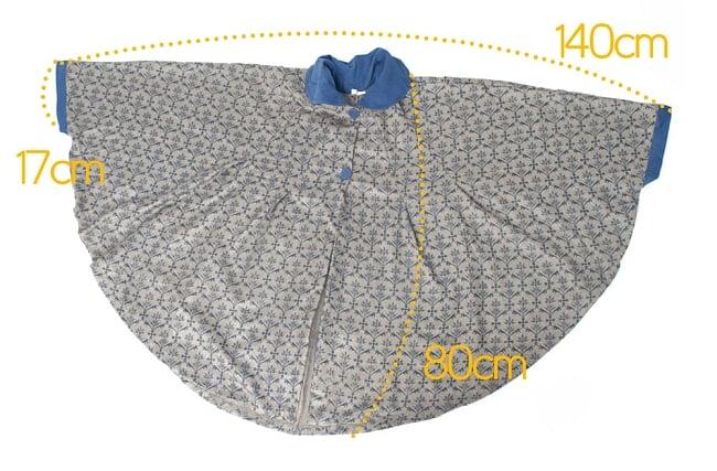 ラティス柄のラウンドポンチョケープ 9 - 広げてみるとこのような形になっています。