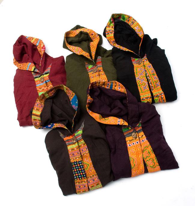 モン族刺繍ポンチョ 【ダークパープル】 10 - 全部で5色。合わせやすい色合いで揃っています。