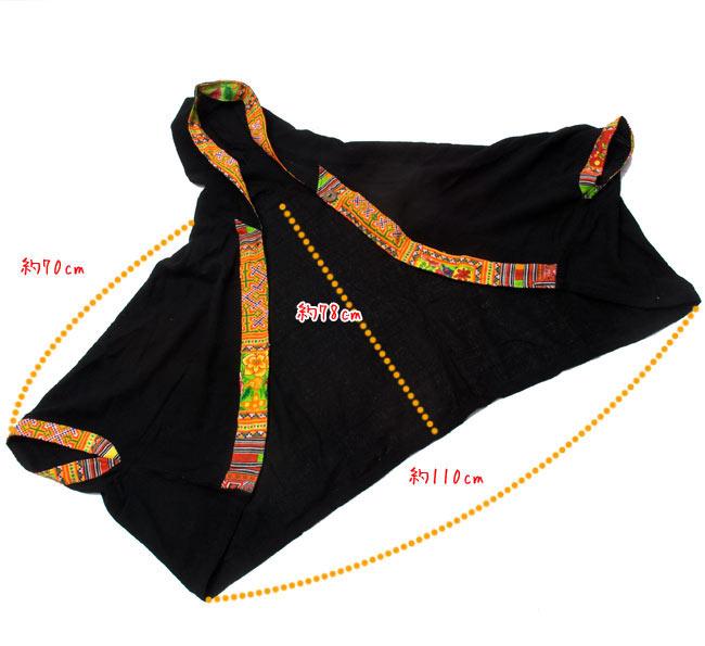 モン族刺繍ポンチョ 【ダークパープル】 9 - 広げるとこんな感じです。