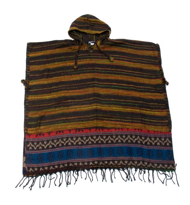 ふわふわボーダーとダッカ織りのポンチョ  6 - 広げるとこんな形をしています。