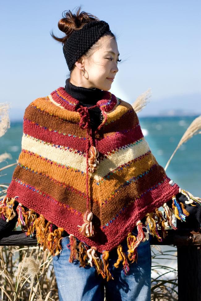 手編みのカラフルウールポンチョ 2 - B:茶×オレンジ