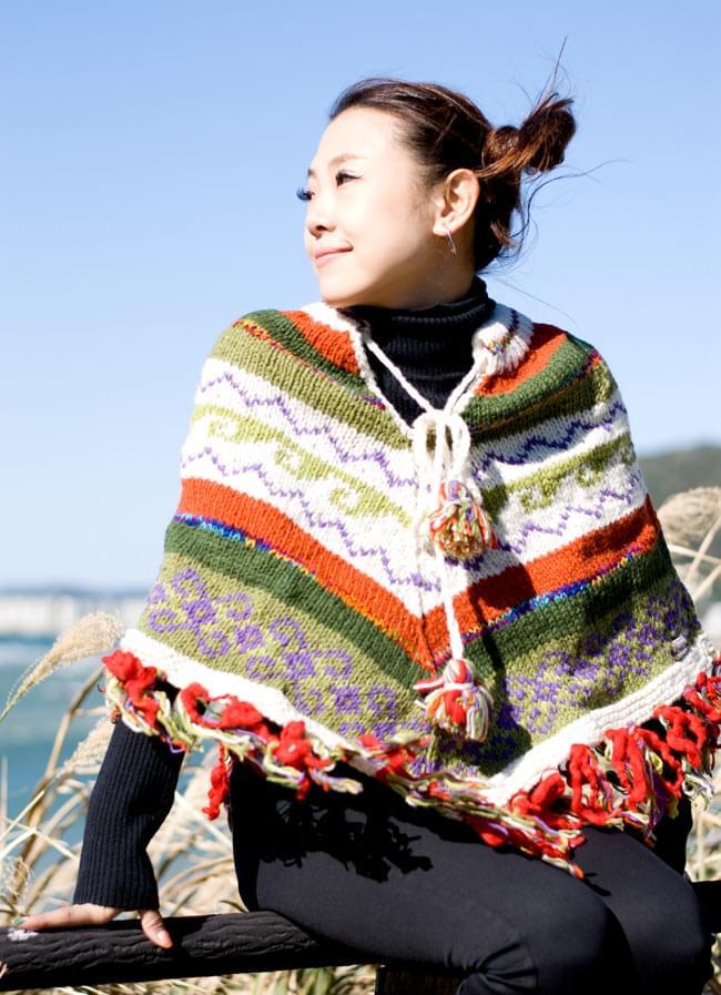 手編みのカラフルウールポンチョ 7 - G:カーキ×オレンジ