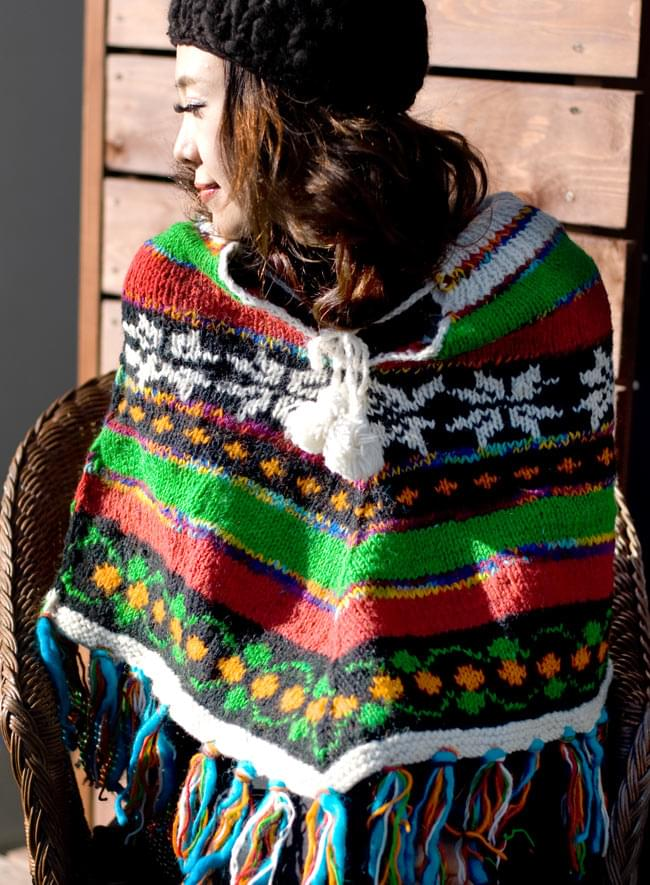 手編みのカラフルウールポンチョの写真8 - H:グリーン×赤