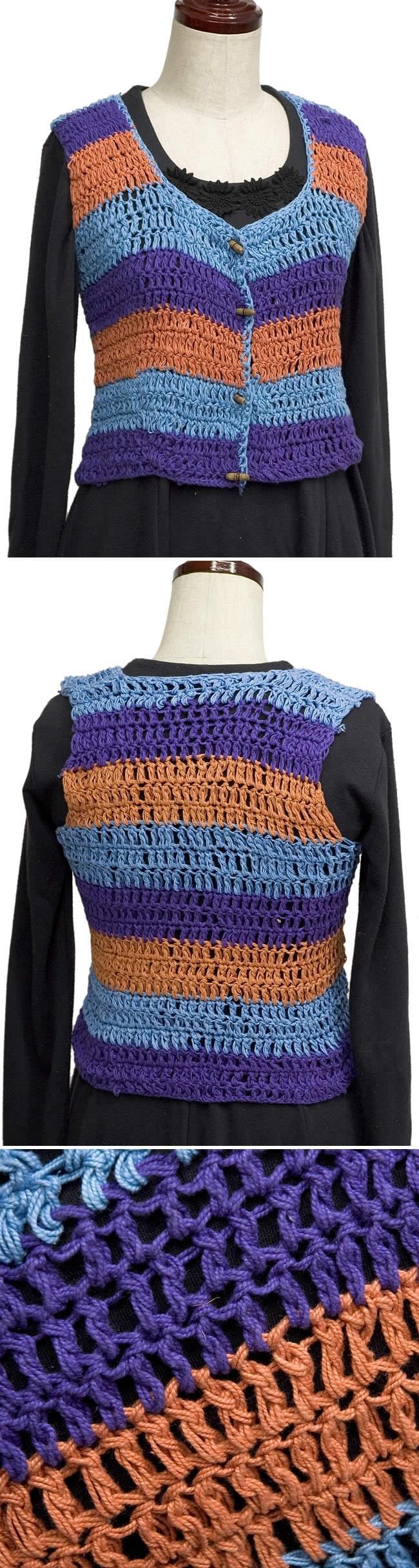 コットン編みベストの写真1