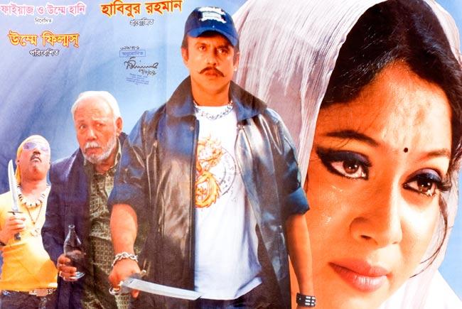 【一点物】バングラデッシュ 映画ポスターの写真