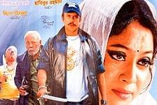 【一点物】バングラデッシュ 映画ポスター