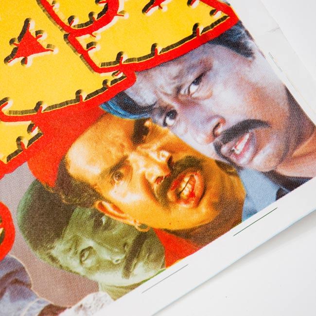 バングラデッシュ 映画ポスター 4 - 拡大写真です。