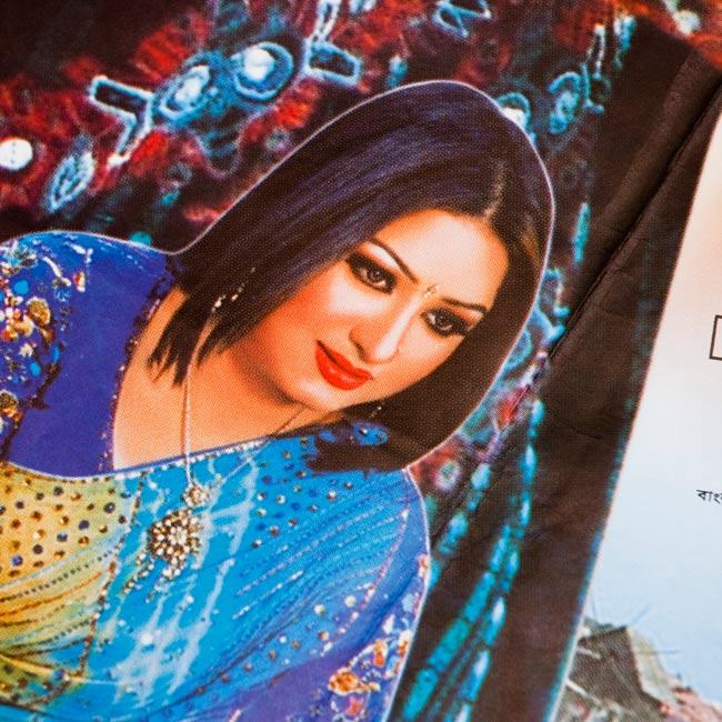 バングラデッシュ 映画ポスター 2 - 拡大写真です。