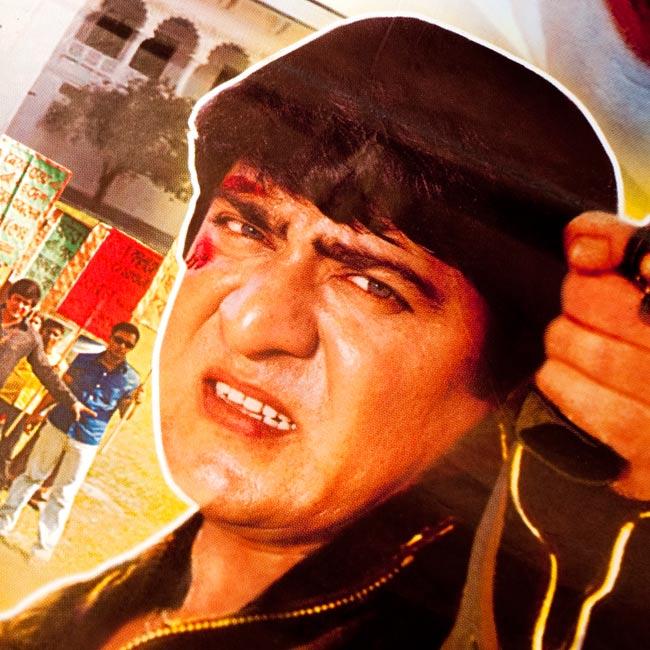 【一点物】2枚組 - バングラデッシュ 映画ポスター 2 - 拡大写真です。