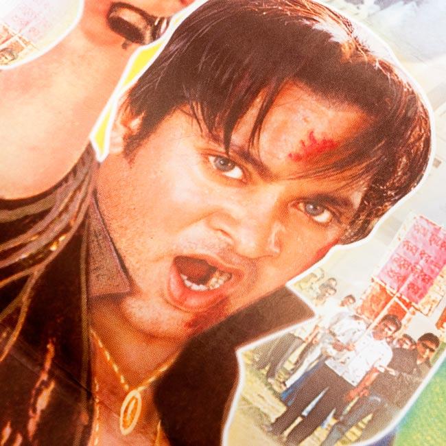 【一点物】2枚組 - バングラデッシュ 映画ポスター 3 - 拡大写真です。