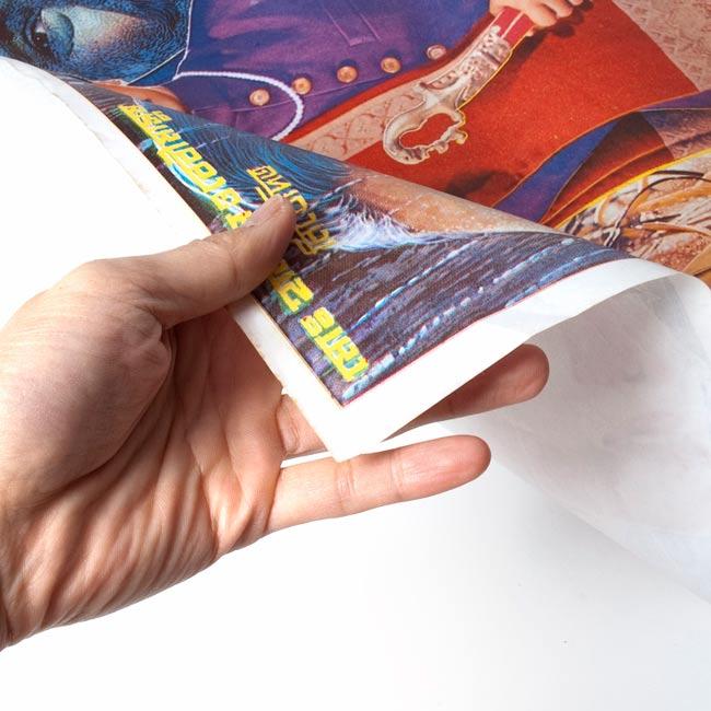 【一点物】2枚組 - バングラデッシュ 映画ポスター 6 - 紙の端っこはこんな感じです