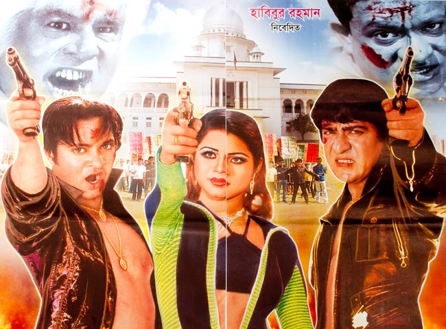 【一点物】2枚組 - バングラデッシュ 映画ポスターの写真