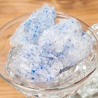ヒマラヤ岩塩 ブルー【ブロック