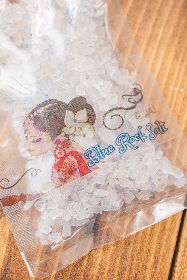 ヒマラヤ岩塩 ブルー【ミル(粗目)50g】 3 - ミネラル分の豊かな塩です