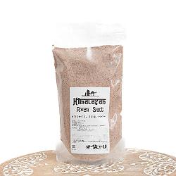 【食用】ブラック岩塩 パウダー(500G)