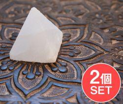 【ピンク&ホワイト 2個セット】ヒマラヤ岩塩のピラミッド