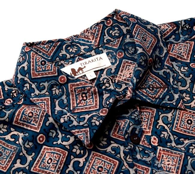 布の宝石アジュラックを使った メンズ 長袖 ロングスリーブ シャツ  11 - 襟元の拡大です