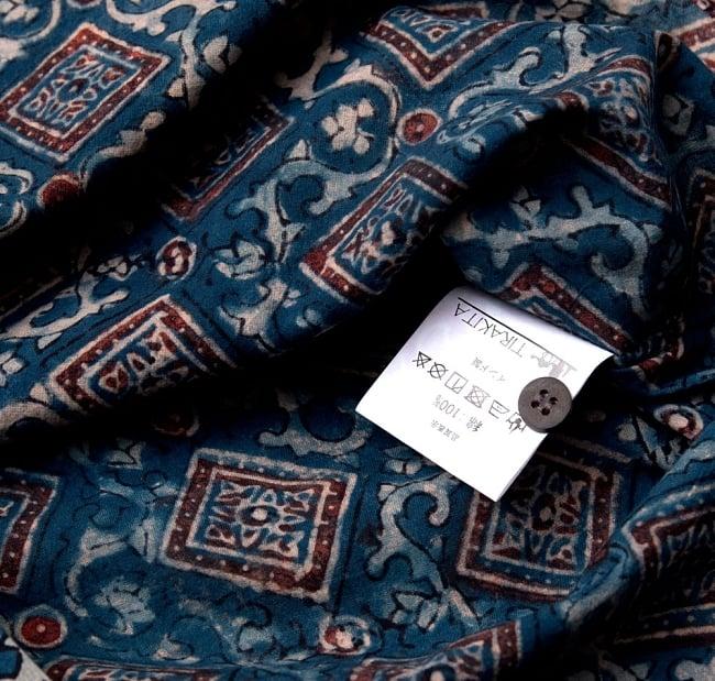 布の宝石アジュラックを使った メンズ 長袖 ロングスリーブ シャツ  12 - 品質表示タグにボタンが付いていますので、ボタンが取れたときでも安心です