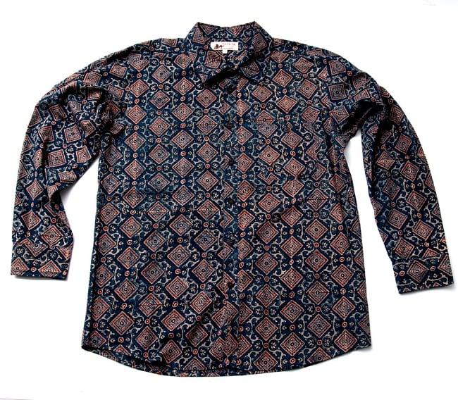 布の宝石アジュラックを使った メンズ 長袖 ロングスリーブ シャツ  8 - 平置きしてみました
