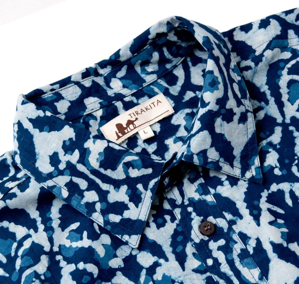 インディゴ染 メンズ 長袖 ロング スリーブシャツ  11 - 襟元の拡大です